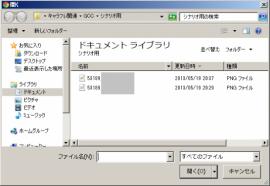 編集室ファイルアップロード